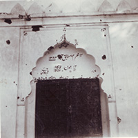 Mosque affected during 1965 Indo-Pak War